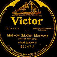 ALBERT JANPOLSKI  АЛЬБЕРТ ИАНПОЛСКЙ  Moskow  -Russian Folk Song- 78rpm  S9516