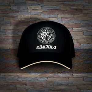 NJPW New Japan Pro Wrestling Puroresu Lion Embro Cap Hat