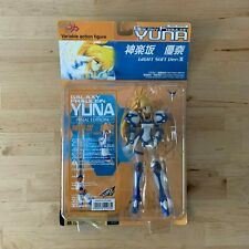 Galaxy Fraulein Yuna Final Edition Light Suit Ver. III Action Figure Collectible