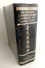 Vintage 1972 Lin Yutang's CHINESE-ENGLISH DICTIONARY OF MODERN USAGE Hardcover