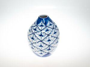 Accent Decor Blue and White Porcelain Bud Vase