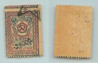 Armenia 1922 SC 317 used black . f7588