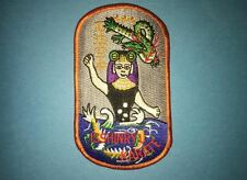 Vintage 1970's Isshinryu Karate Mizugami Dragon MMA Martial Arts Patches 612