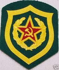 USSR KGB Soviet Russian Border Guard Patch each P413