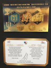 Israel Stamps 2018 Jerusalem menorah gold and imperforate blocks limited issue