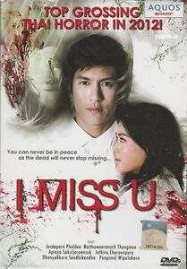 I Miss U DVD (2012) Thai Movie English Sub _ Region 0 _ Jesadaporn Pholdee
