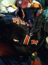 Jordan RARE LOT basketball jersey NBA MEN S Bulls starter jacket #23 satin