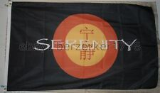 Serenity Firefly 3'x5 Flag Banner Independents Browncoats Joss Whedon USA Seller