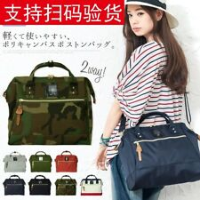 Japan anello Canvas Large Shoulder Crossbody Bag Postman Handbag Campus School