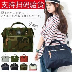 Japan anello Canvas Large Shoulder Crossbody Bag Postman Handbag Campus School