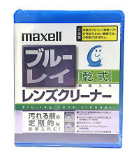 New! Maxell Cleaning Bluray Lens PS3 / PS4 Dry Type Bluray Error Cleaning Kit