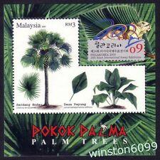 2009 Malaysia Palm Trees MS Overprint Phila Korea Stamp Exhibition Mint NH