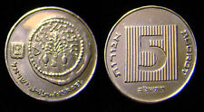 2 SILVER Plated Ancient Widow's Widows Mite on Israel Israeli 5 Agorot Coins