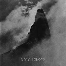 Aluk Todolo - Occult Rock - 2012 The Ajna Offensive - 2xLP