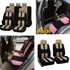 9 Part Car Seat Covers Protector Mat Set For Front & Rear Seats Headrests Beige