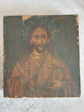 Antique Greek Byzantine Icon  Saint Eleutherius lithography!!!