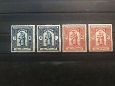 Stamps Australia Wales 1897 Charity*-Prince Of Wales Hospital-* Mint*#01586