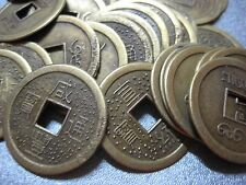 Ancient Chinese Good Fortune Wealth Coin 25mm Beads Antique Bronze 4pcs