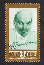 Russia: Lenin, 1961; incomplete used set (20k value only)