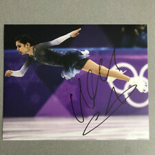 Evgenia Medvedeva Signed Autographed 8x10 Photo Russia Olympics with PROOF -A
