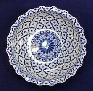 "BOWLS - ""GRAND PALACE"" SHALLOW CENTERPIECE BOWL - BLUE & WHITE PORCELAIN"