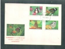 Taiwan RO China,1990 Butterfly Sc2717-0  Complete 4V on FDC