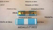 Barette de rappel - Médaille Coloniale ou d'Outre Mer