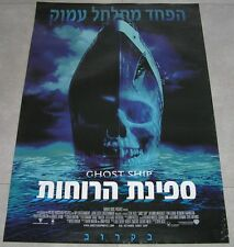 """GHOST SHIP Orig ISRAEL Promo Movie Poster 2002 27""""X38"""" JULIANNA MARGULIES"""