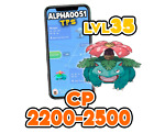 Pokemon Venusaur Level 35 High CP Trade GO