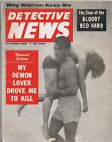 ORIGINAL Vintage October 1956 Detective News Magazine GGA