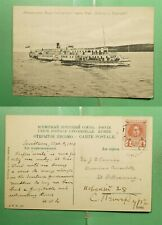 DR WHO 1913 RUSSIA PAQUEBOT SHIP POSTCARD TO ST PETERSBURG  g01835