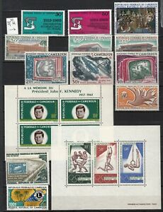 CAMEROON AIR MH * MLH lot of 25 stamps + 3 sheets  french  colonies africa