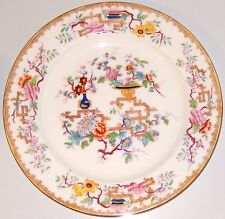 Antique Minton Porcelain Plate Chinese Tree Pattern 2067 - Mid 1800's