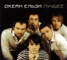 2 CD -Okean Elzy  - the best   - Digipak- new -Ukrainian CD