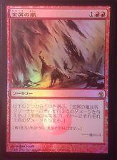 Tempête de scories Japonais PREMIUM / FOIL - Japanese Slagstorm - Mtg Magic