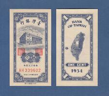 China TAIWAN  1 Cent 1954  UNC  P. 1963
