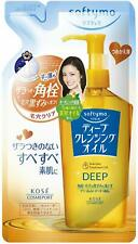Kose Softymo Deep Cleansing Oil Makeup Remover Refill 200ml Japan
