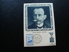 FRANCE - carte 1er jour 26/3/1960 (leonce vieljeux) (cy70) french