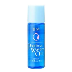 [SALE] SHISEIDO Perfect Watery Makeup Cleansing Oil 35ml