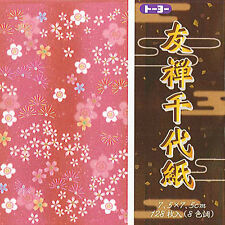 "Japanese Yuzen Chiyogami Origami Folding Paper 3"" (7.5cm) 128 Sheets 8 Designs"