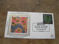 1989 Benham Silk First Day Cover / FDC -Royal Microscope Society -Virus Particle