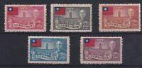 TW9) Taiwan 1952 2nd Anniv. Pres. Chiang Kai-shek, SG139/43A. Scarce set