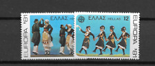 1981 MNH Greece, Mi  1445-6