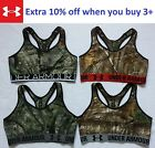 *NEW Under Armour Women Camo Sports Bra Top Gym Fitness Yoga Size L
