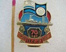 badge pin medal Soviet Russian search and rescue service of the Navy of the USSR