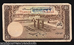 BANGLADESH 10 RUPEES P3 1971 SHALIMAR GARDEN PAKISTAN OVPT MONEY RARE BANK NOTE