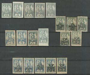 SHS - Slovenia - Chainbreakers 1919/20 ☀ Newspaper stamps - 4 cpl sets ☀ MH*
