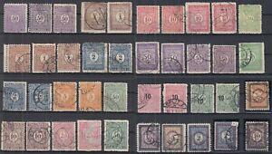 Yugoslavia 1921 - 1933 ☀ PORTO Postage due ☀ 40v used / different perforations