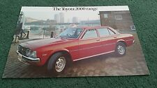 1976 / 1977 TOYOTA 2000 SALOON & ESTATE - UK FOLDER BROCHURE Corona