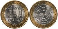 Rossia 10 Roubles. 2007 (Bimétallique Pièce KM#Y.971 Neuf) Khakassia Republic